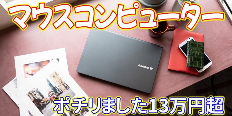 f:id:R-kun:20200811172926j:plain