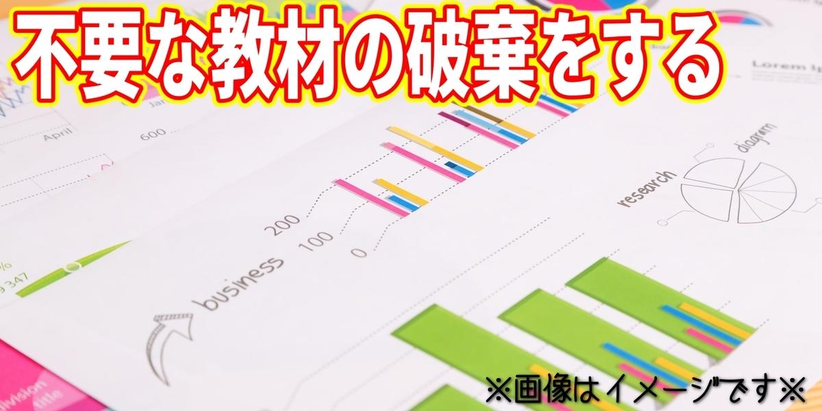 f:id:R-kun:20200824103036j:plain