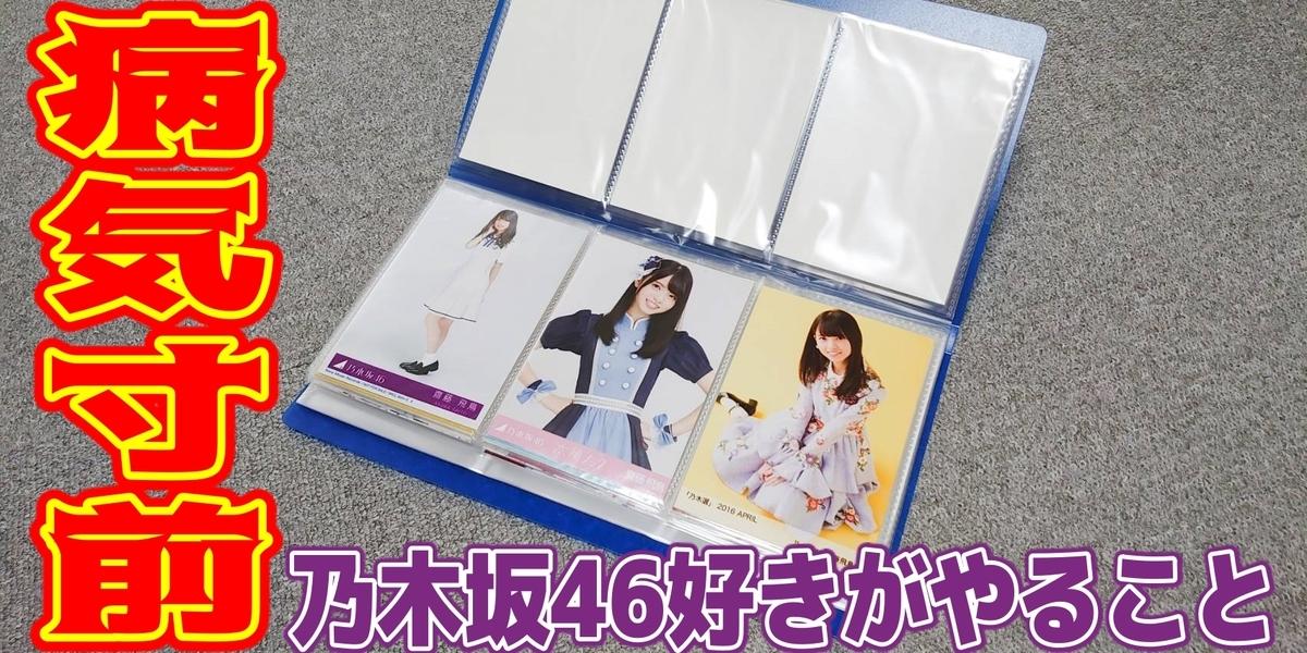 f:id:R-kun:20200828110052j:plain