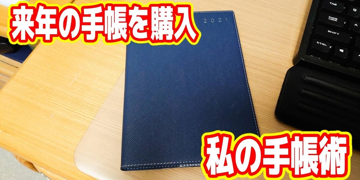 f:id:R-kun:20200919210207j:plain