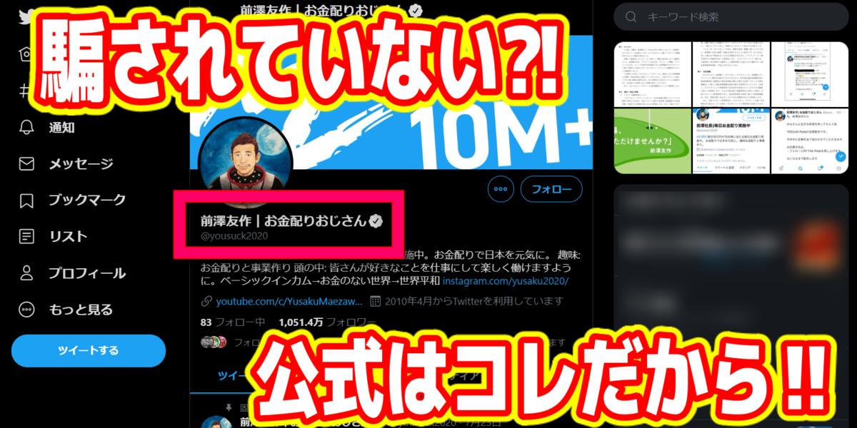 f:id:R-kun:20200921191020p:plain