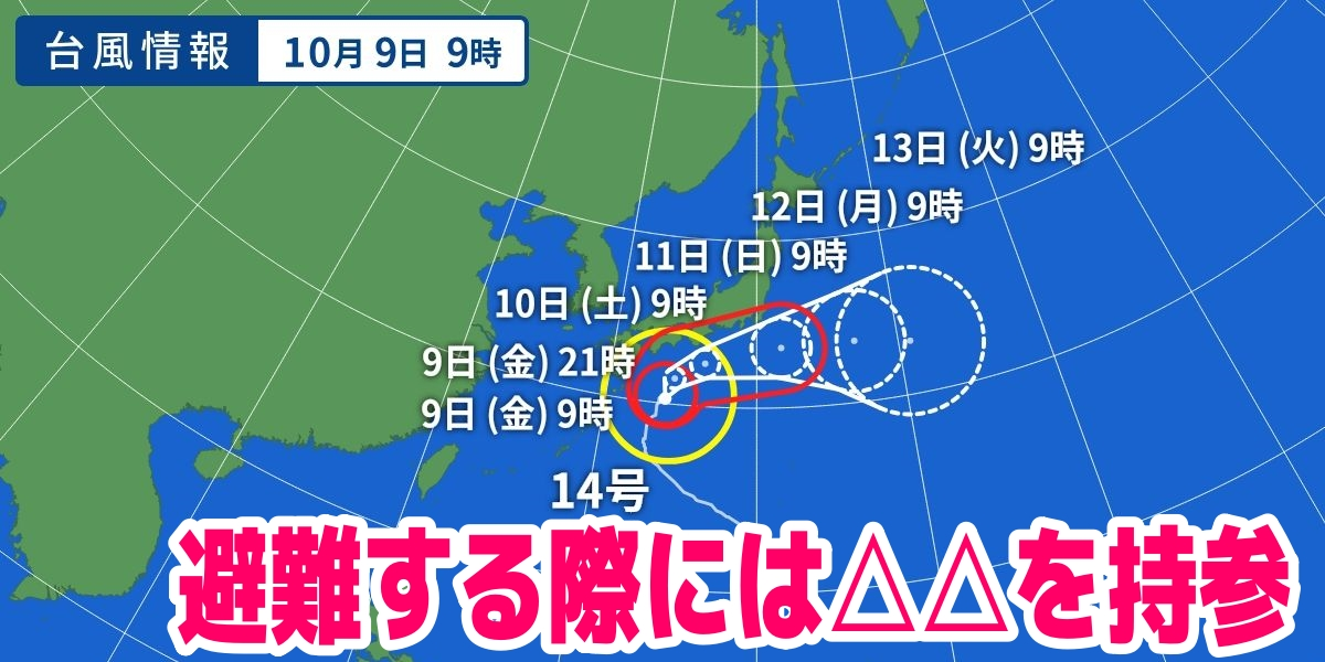 f:id:R-kun:20201009101257j:plain