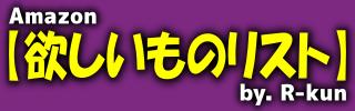 f:id:R-kun:20201018130959p:plain