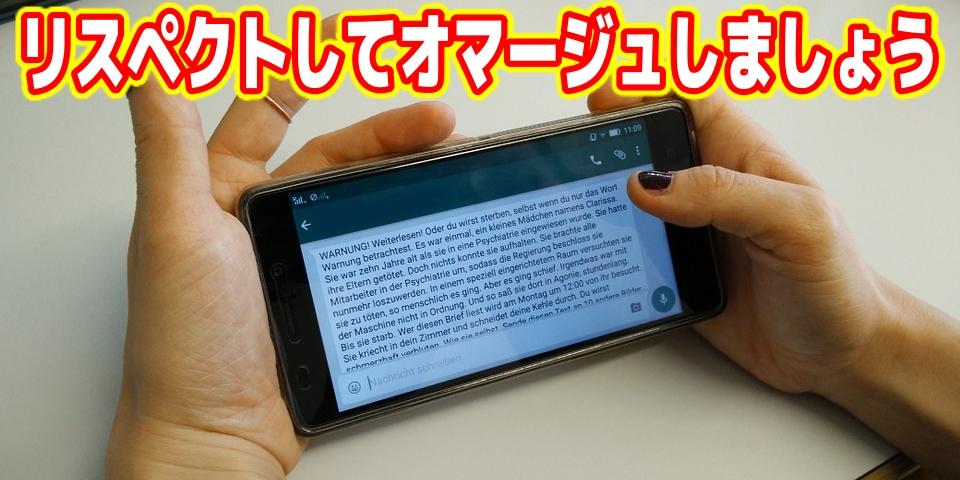 f:id:R-kun:20201025134206j:plain