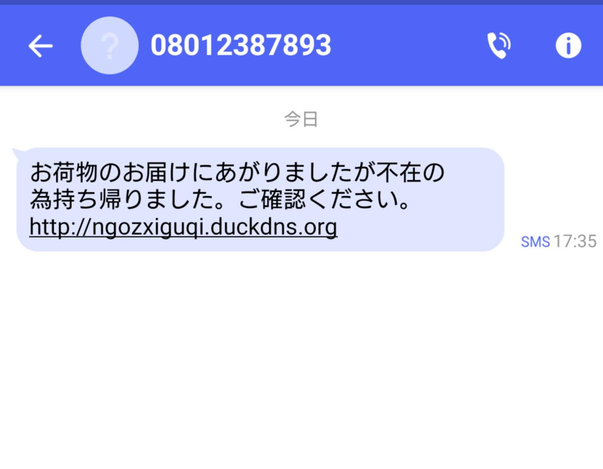 f:id:R-kun:20201025201838p:plain
