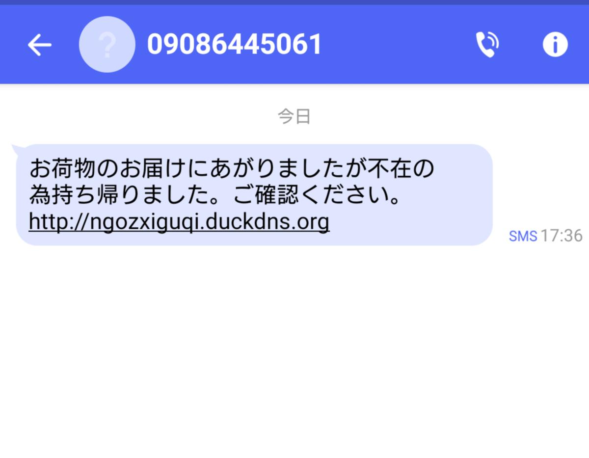 f:id:R-kun:20201025201851p:plain