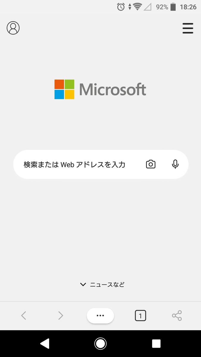 f:id:R-kun:20201025202242p:plain