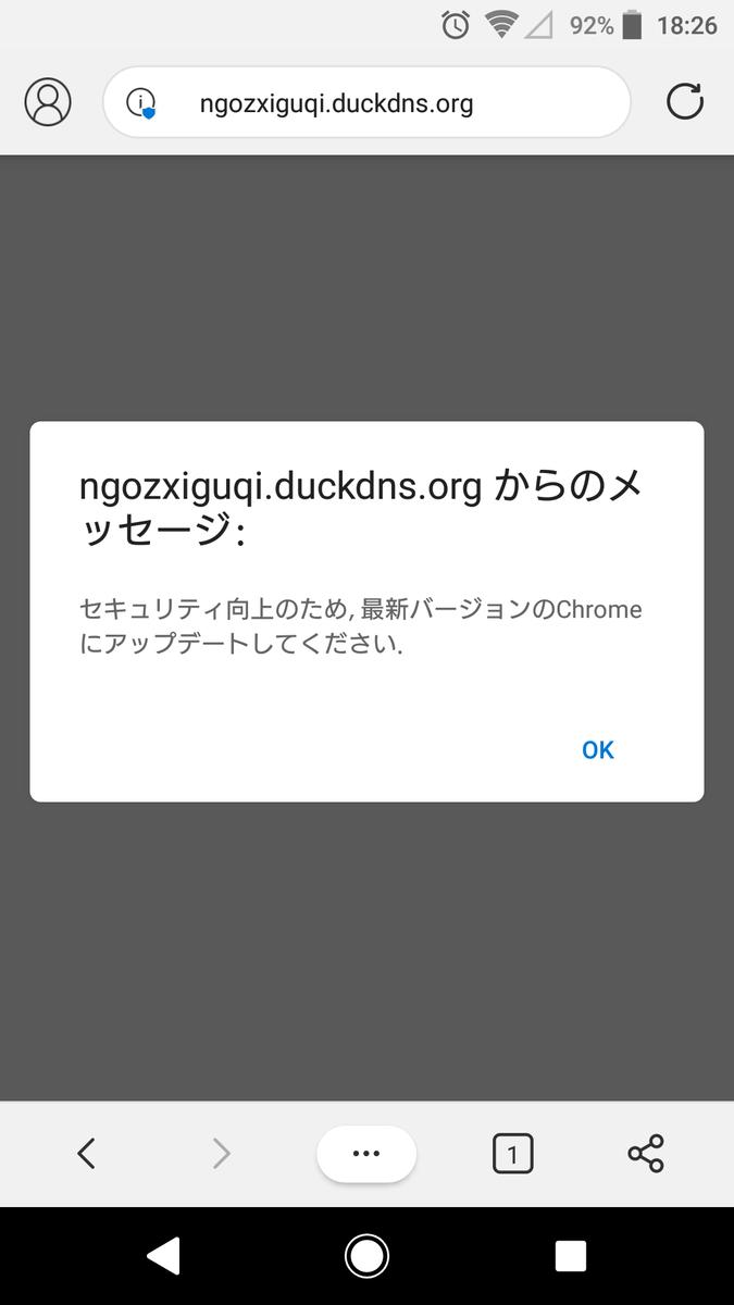 f:id:R-kun:20201025202356p:plain