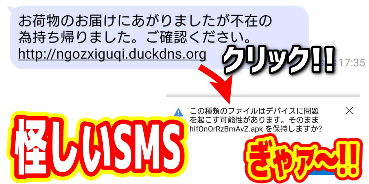 f:id:R-kun:20201025203119p:plain