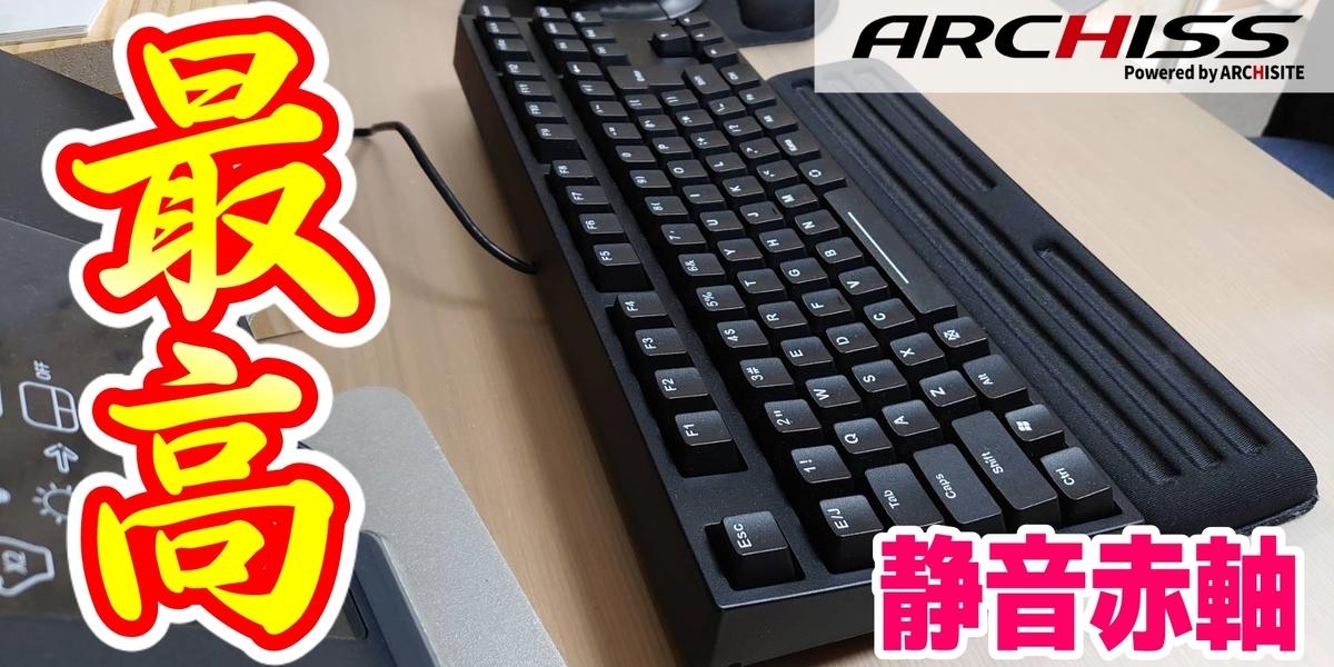 f:id:R-kun:20201029121947j:plain