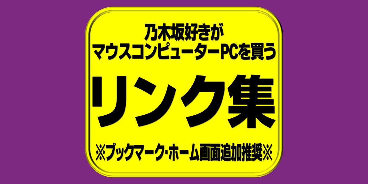f:id:R-kun:20201030205701p:plain