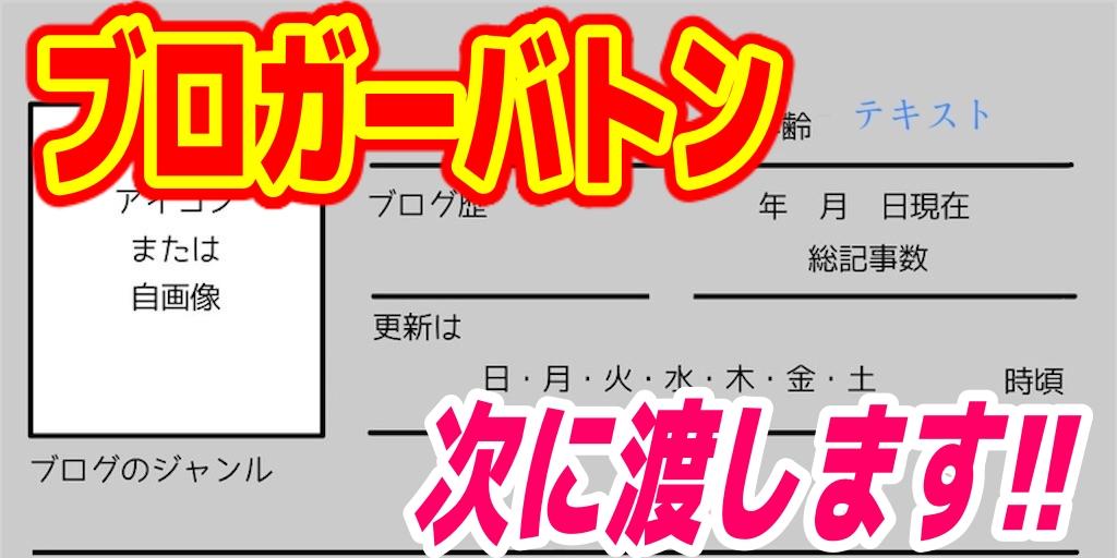 f:id:R-kun:20201031184035j:plain