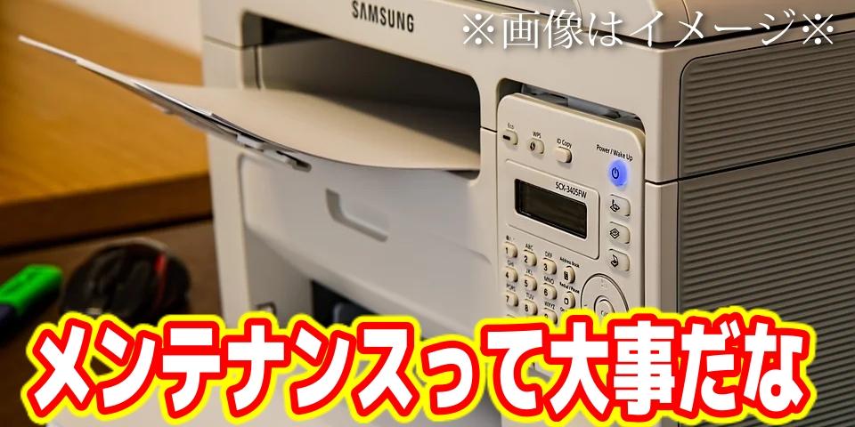 f:id:R-kun:20201103182156j:plain