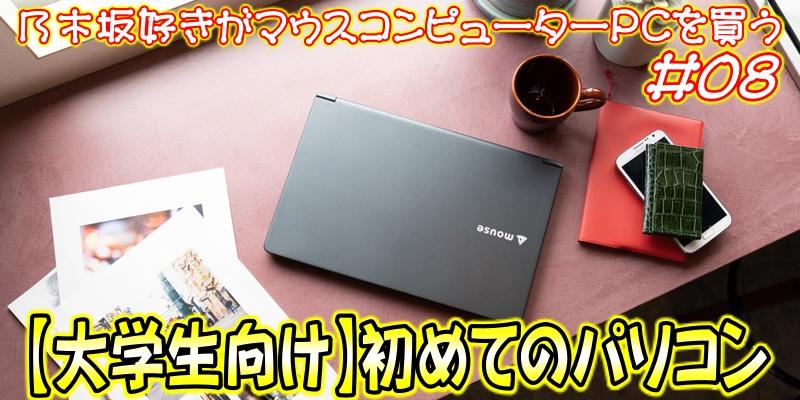 f:id:R-kun:20201105173549j:plain