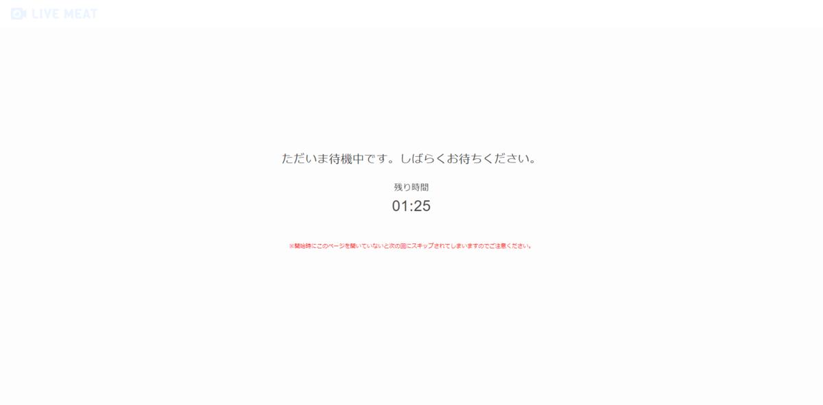 f:id:R-kun:20201113105900p:plain