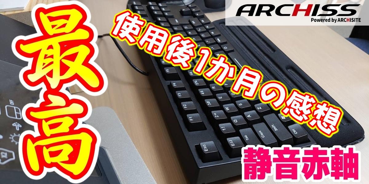 f:id:R-kun:20201125171859j:plain
