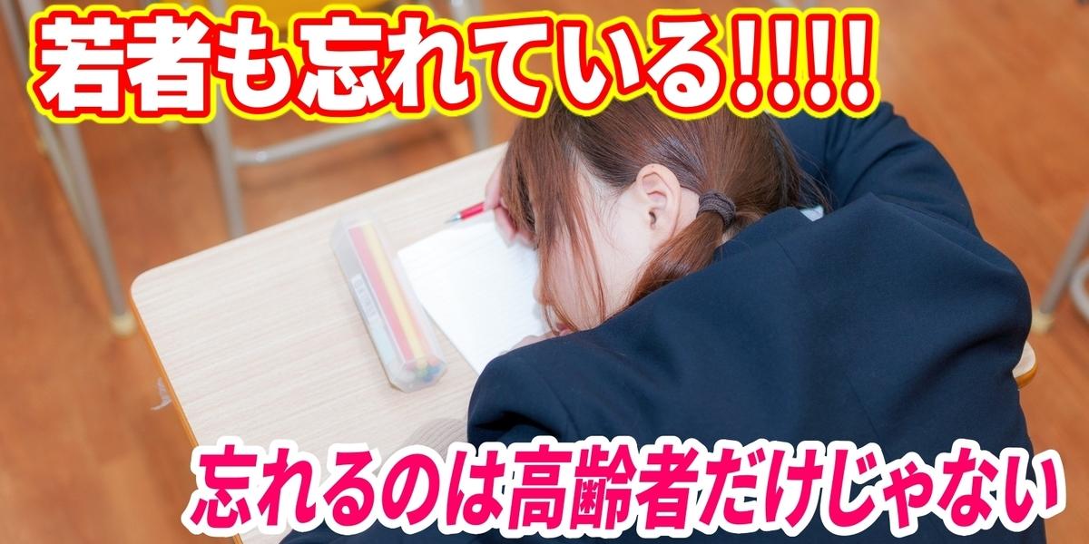 f:id:R-kun:20201126184434j:plain