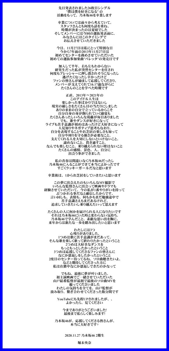 f:id:R-kun:20201128184452p:plain