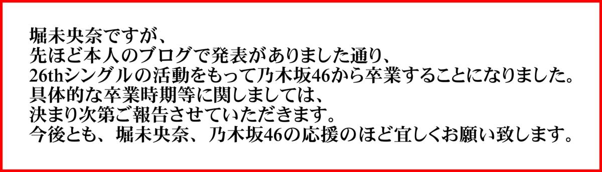 f:id:R-kun:20201128184943p:plain