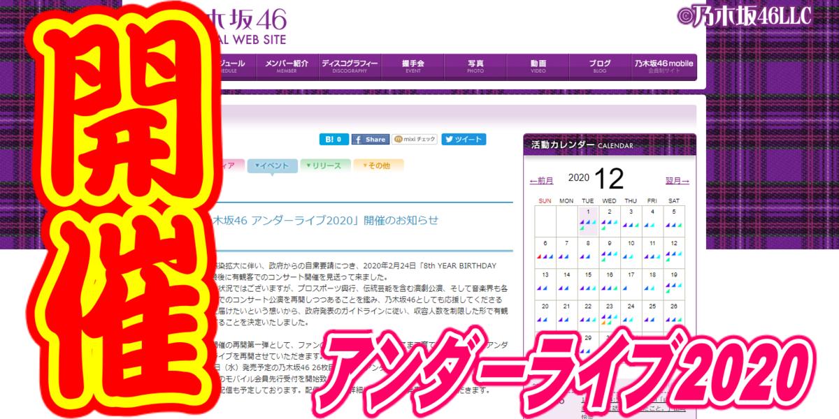 f:id:R-kun:20201201102616p:plain