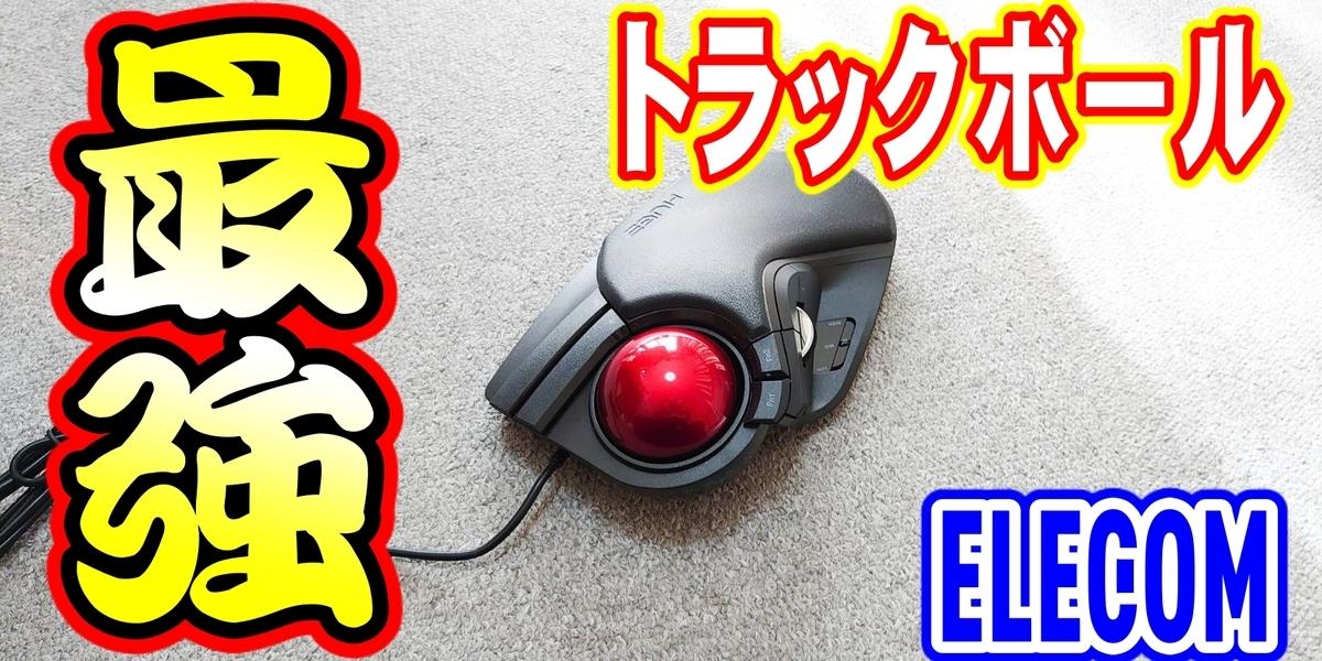 f:id:R-kun:20201214201051j:plain