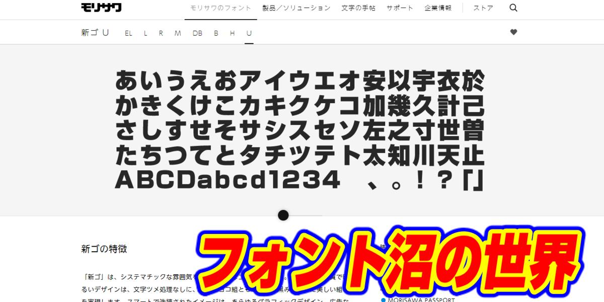f:id:R-kun:20201221200005p:plain