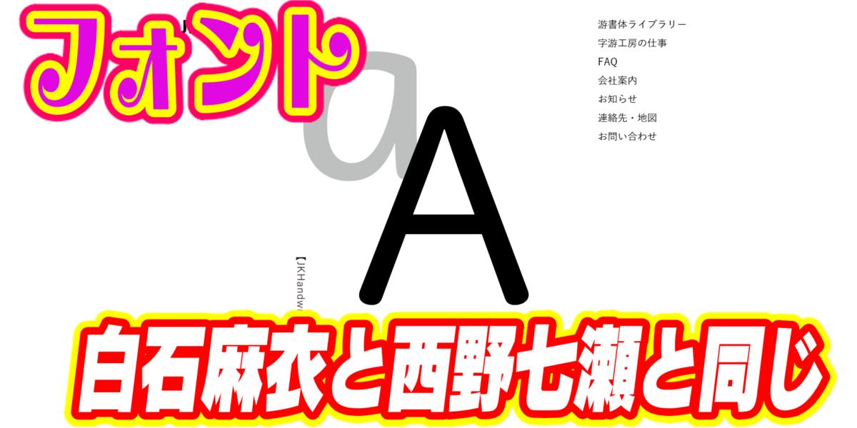 f:id:R-kun:20201226183804p:plain