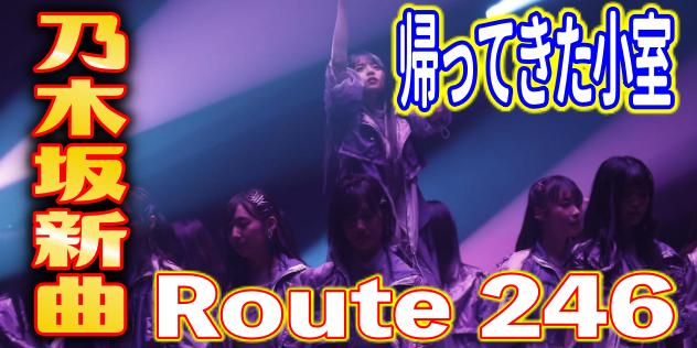 f:id:R-kun:20201229185113p:plain