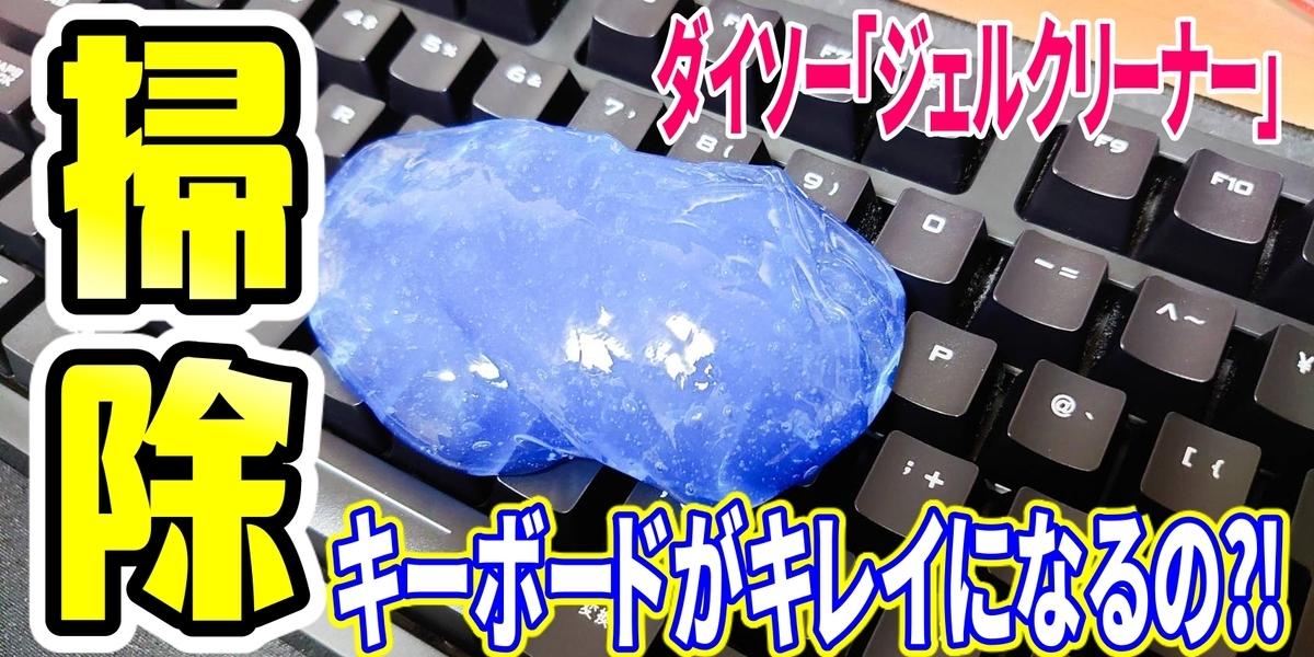 f:id:R-kun:20201229185640p:plain
