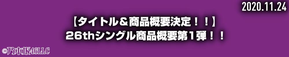 f:id:R-kun:20210101142434p:plain