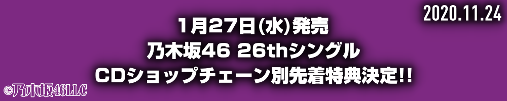 f:id:R-kun:20210101142523p:plain