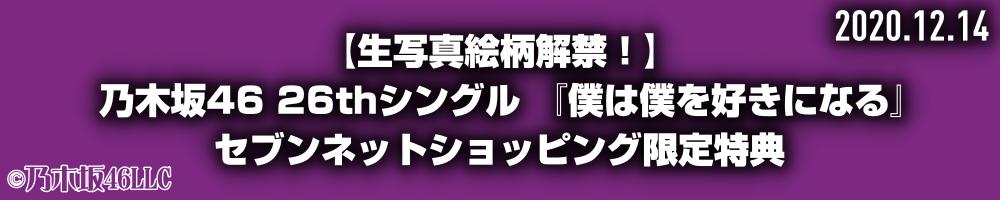 f:id:R-kun:20210101142559p:plain
