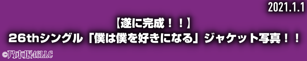 f:id:R-kun:20210101142733p:plain