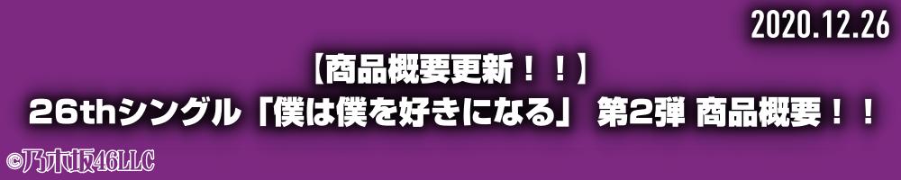 f:id:R-kun:20210105100110p:plain