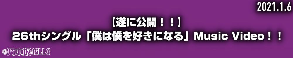 f:id:R-kun:20210108142221p:plain