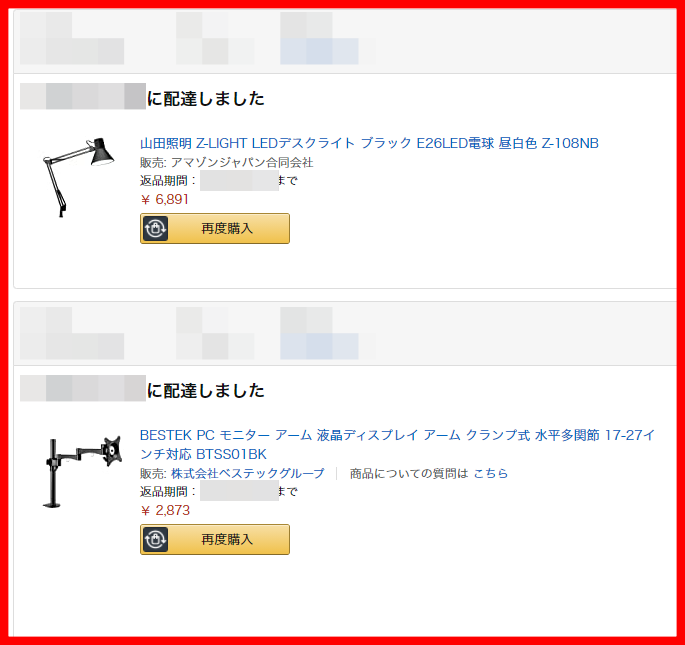 f:id:R-kun:20210111114511p:plain