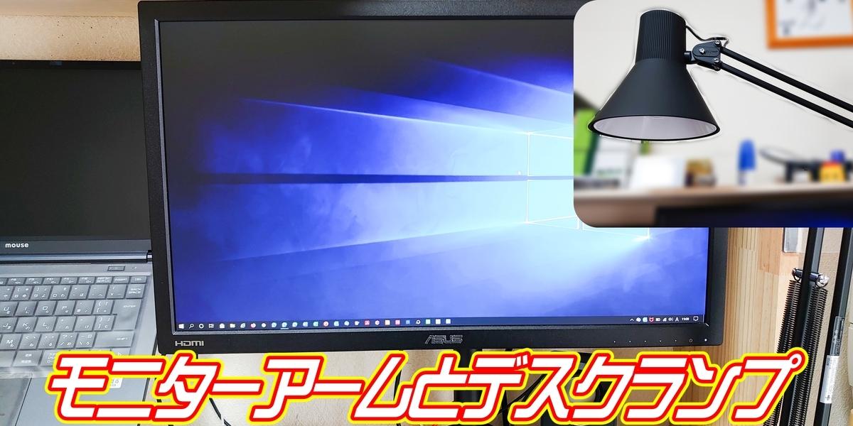 f:id:R-kun:20210111114609j:plain