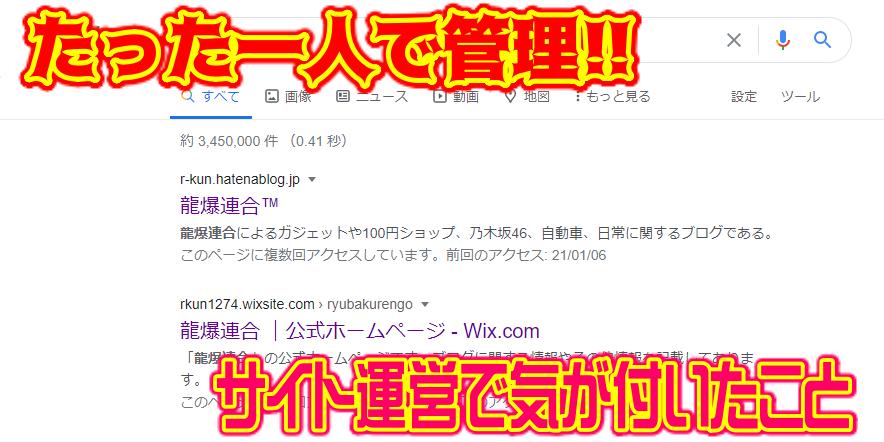 f:id:R-kun:20210112112409p:plain