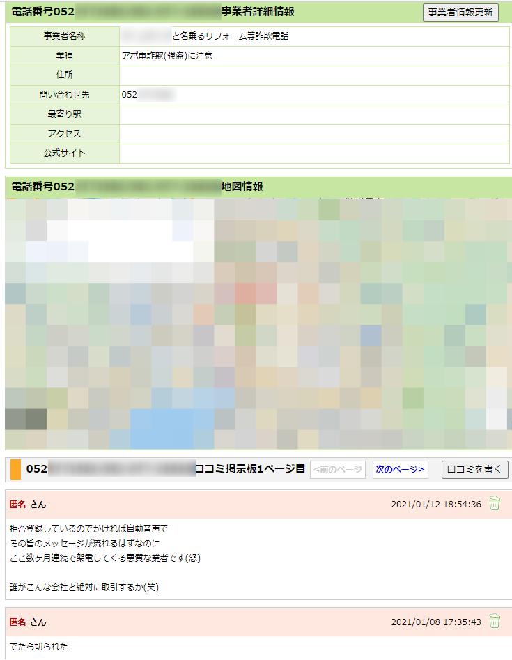 f:id:R-kun:20210113174133p:plain