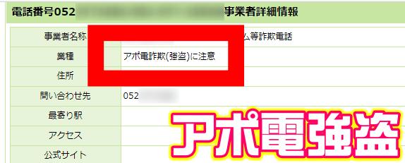 f:id:R-kun:20210113174234p:plain