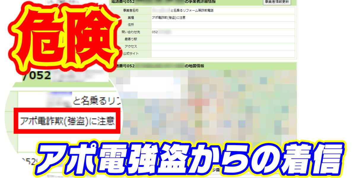 f:id:R-kun:20210113175545p:plain
