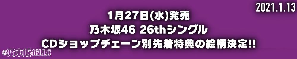 f:id:R-kun:20210113182919p:plain