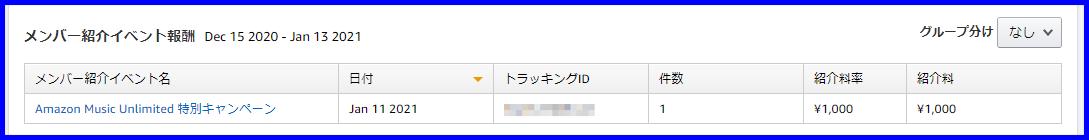 f:id:R-kun:20210114104744p:plain
