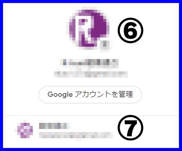 f:id:R-kun:20210114190355p:plain