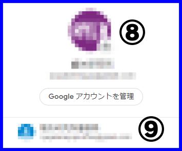 f:id:R-kun:20210114190428p:plain