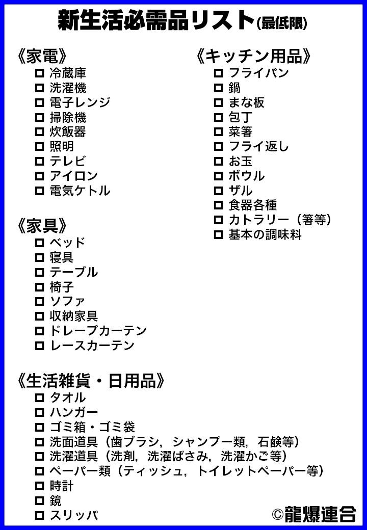 f:id:R-kun:20210119110422j:plain