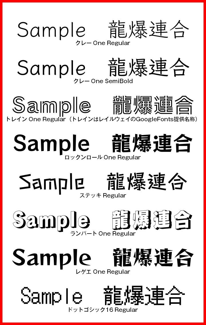 f:id:R-kun:20210120095238j:plain