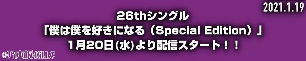 f:id:R-kun:20210120101127p:plain