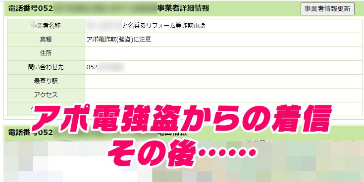 f:id:R-kun:20210128095513p:plain