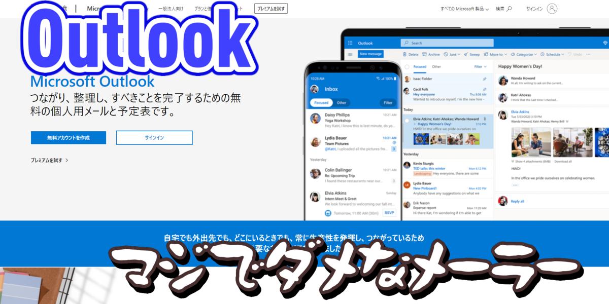 f:id:R-kun:20210131144719p:plain